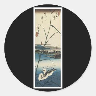 Etiqueta japonesa antiga da arte adesivo
