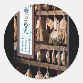 Etiqueta japonesa adesivos em formato redondos