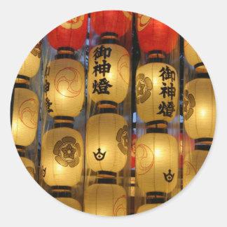 Etiqueta japonesa adesivo redondo