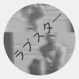 Etiqueta japonesa da escrita da estrela do amor