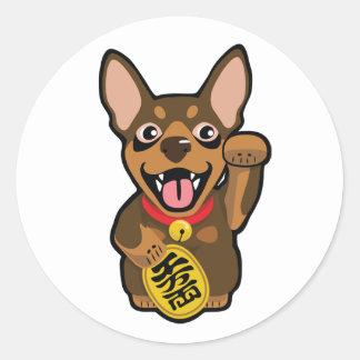 Etiqueta mínima do cão do Pin do chocolate do