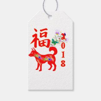 Etiqueta Para Presente Ano novo chinês 2018