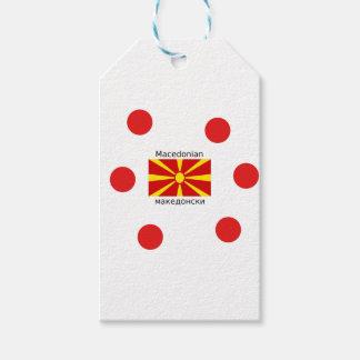 Etiqueta Para Presente Bandeira de Macedónia e design macedónio da língua