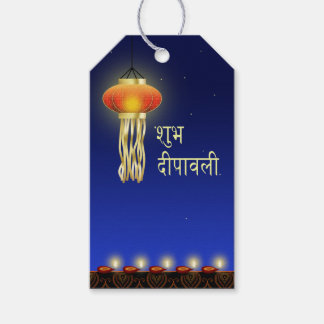 Etiqueta Para Presente Lâmpada luminosa de Diwali - Tag do presente