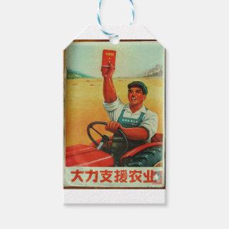 Etiqueta Para Presente Manifesto chinês original do poster da propaganda