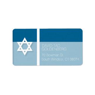 Etiqueta personalizada Mitzvah do bar da estrela