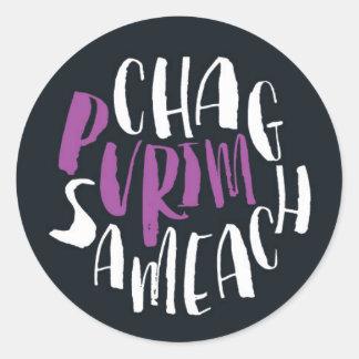 Etiqueta preta feliz de Chag Sameach Purim