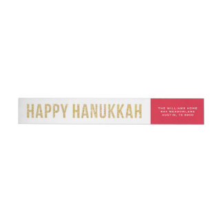 Etiquetas Colagem Hanukkah feliz da foto do brilho do ouro