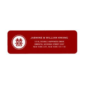 Etiquetas de casamento dobro do chinês da