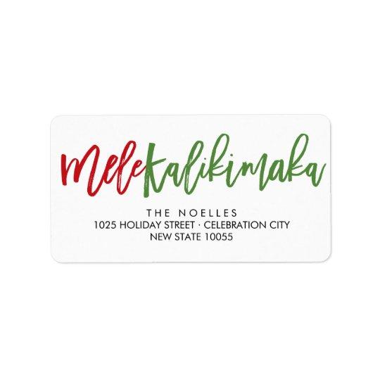 Etiquetas de endereço escovadas Kalikimaka do
