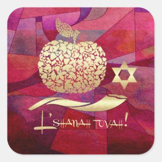 Etiquetas judaicas do presente do ano novo   Rosh