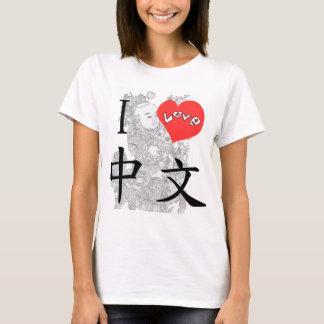 EU AMO a boneca CHINESA Camiseta