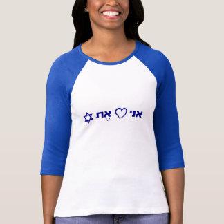 Eu amo a parte superior de Israel Camiseta