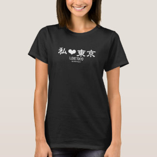 EU AMO as camisetas femininas [brancas] de TOKYO