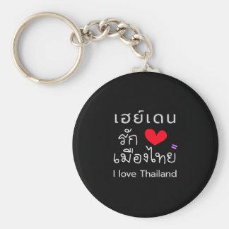 """""""Eu amo chaveiro personalizado de Tailândia"""""""