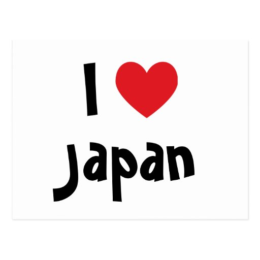 Eu amo Japão Cartoes Postais