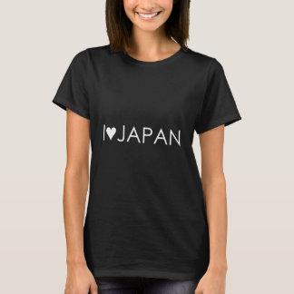 Eu amo Japão • T-shirt do Hanes ComfortSoft® das Camiseta