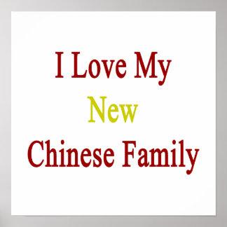 Eu amo minha família chinesa nova posters