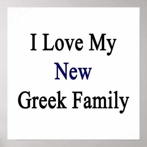 Eu amo minha família grega nova pôsteres