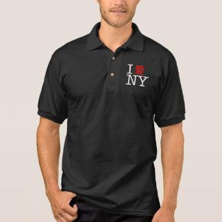 Eu amo NY (chinês) Camiseta Polo