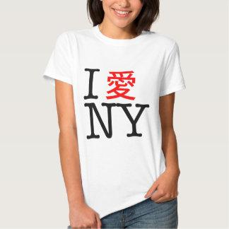 Eu amo NY (chinês) T-shirt