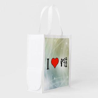 Eu amo o discurso do negócio sacola ecológica para supermercado