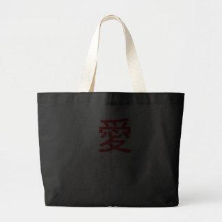Eu amo o saco (chinês) de NY Bolsa Para Compras