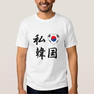 EU AMO o t-shirt de COREIA DO SUL
