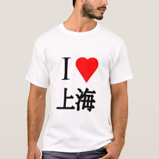 Eu amo Shanghai Camiseta
