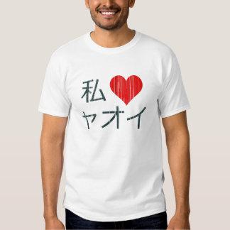 Eu amo Yaoi T-shirt