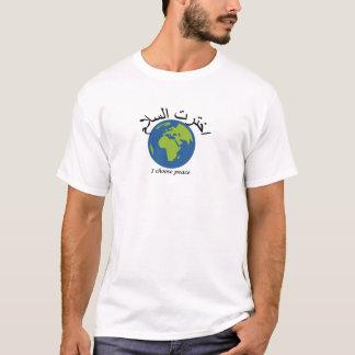 Eu escolho a paz - árabe camiseta