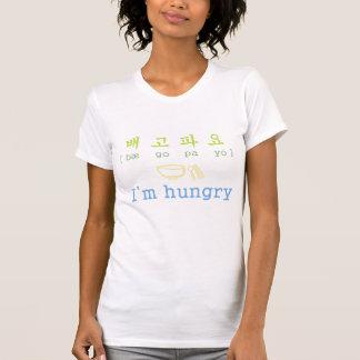 Eu estou com fome no coreano camisetas
