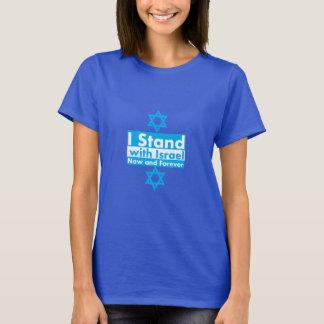 Eu estou com Israel agora e para sempre Camiseta