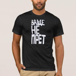 Eu não o estou sentindo camiseta