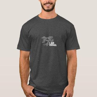 Eu sou Israel Camiseta