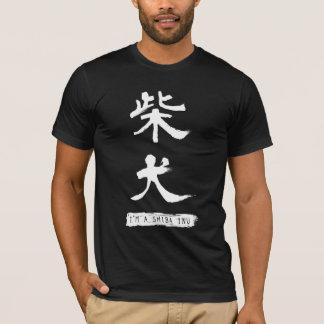 Eu sou um Shiba Inu (柴犬) - a camisa dos homens