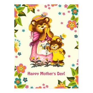 Família do urso. Cartão customizáveis do dia das