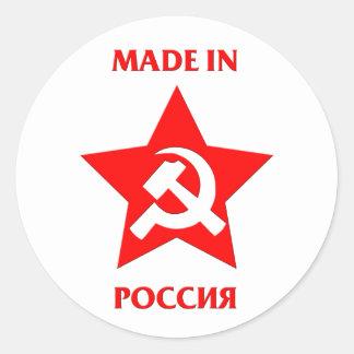 Feito em Rússia na etiqueta do russo Adesivo