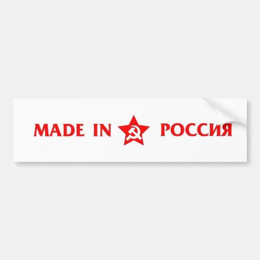Feito em Rússia no autocolante no vidro traseiro Adesivo Para Carro