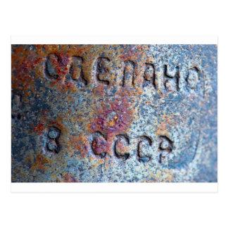 """""""Feito em URSS """" Cartão Postal"""