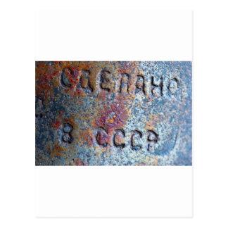 Feito em URSS Cartões Postais