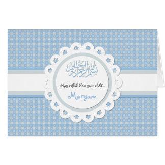 Felicitações azuis islâmicas do nascimento do bebê cartão comemorativo