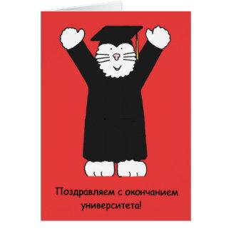 Felicitações da graduação do russo cartão comemorativo