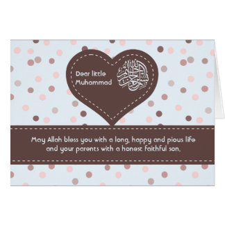 Felicitações islâmicas do bebê de Aqiqah Aqeeqah Cartão Comemorativo