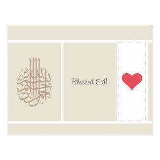 Felicitações islâmicas do coração do amor do cartão postal