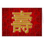 Feliz aniversario com símbolo chinês da longevidad cartões
