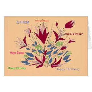 Feliz aniversario, no cantonês e no inglês, cartão comemorativo