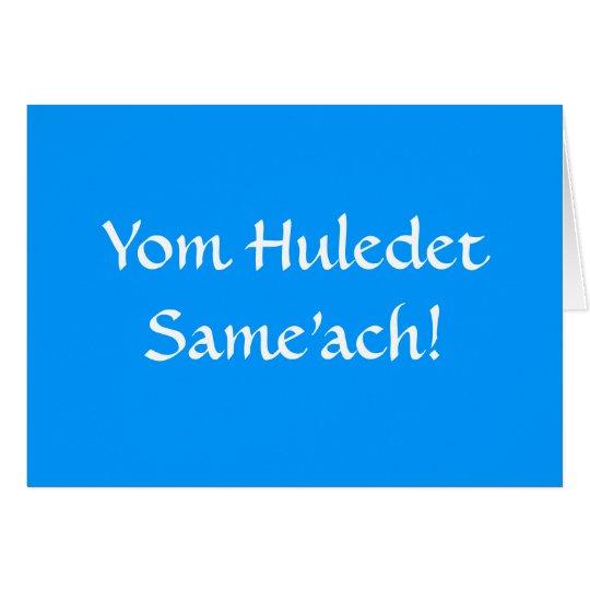 Feliz aniversario no hebraico! cartão comemorativo