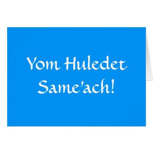 Feliz aniversario no hebraico! cartões