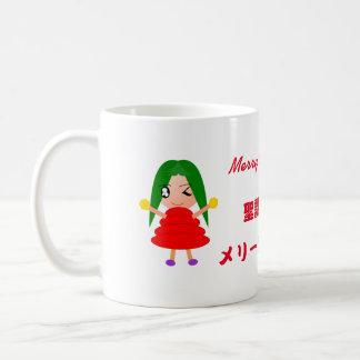Feliz Natal Caneca De Café